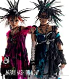 Japan Fashion now-visual