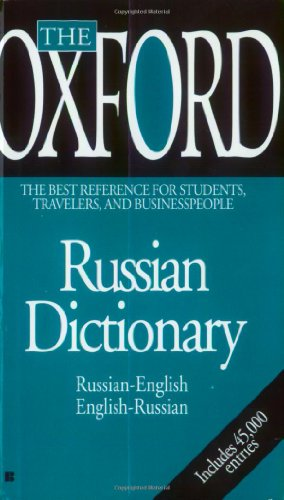 Della F. Thompson, The Oxford Russian Dictionary (Oxford)