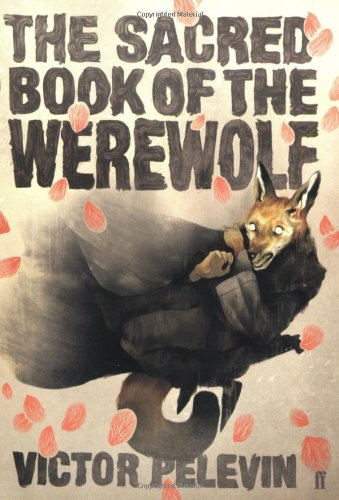 The Sacred Book of the Werewolf cover
