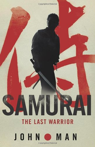 Samurai: The True Story of the Last Samurai