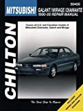 MITSUBISHI Diamante automotive repair manual