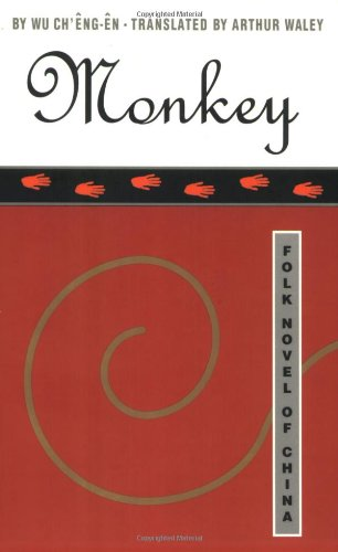 Monkey/Folk Novel of China