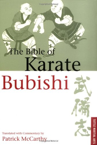 Patrick McCarthy - The Bible of Karate