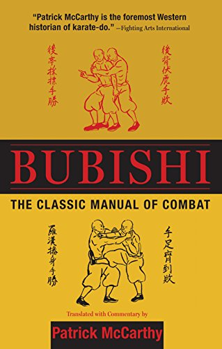 Bubishi: The Classic Manual of Combat - Patrick McCarthy