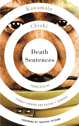 Death Sentences cover