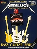 Master of Puppets. E-Bass