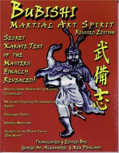 Bubushi: Martial Art Spirit by George Alexander