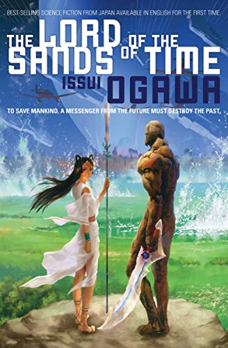 The Lord of the Sands of Time cover
