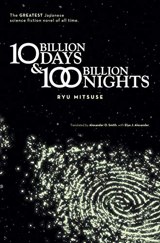 Ten Billion Days and One Hundred Billion Nights cover