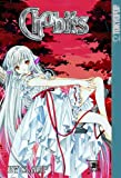 Clamp, Chobits 2
