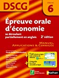 DSCG 6 - Epreuve orale d'conomie - Manuel et corrigs - Nathan 2010