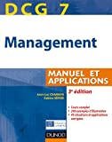 DCG 7 - Management - Manuel et applications - corrigs inclus - 3 dition - Dunod 2012
