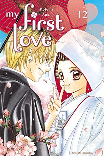 My First Love Vol.12