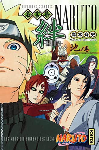 Naruto Les Liens, tome 2