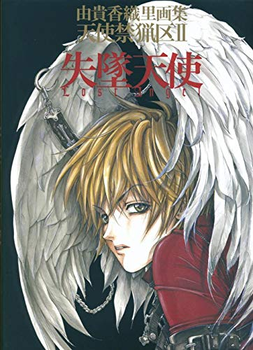 Artbook Lost Angel