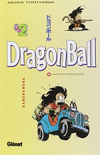 Dragon Ball, tome 2 : Kaméhaméha