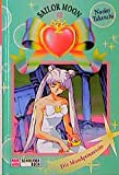 Sailor Moon, Bd.12, Die Mondprinzessin