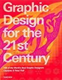 Charlotte Fiell, Graphic Design in the 21st Century