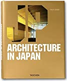 Architecture in Japan : Edition trilingue français-anglais-allemand