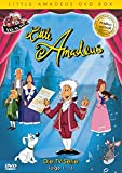 Little Amadeus - Staffel 1 (4 DVDs)