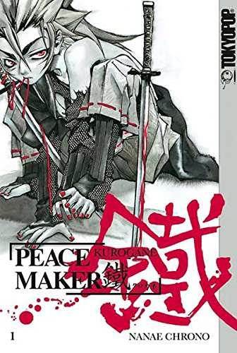 Chrono, Nanae - Peace Maker Kurogane 01