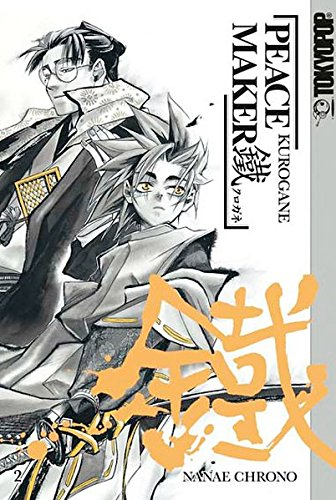 Chrono, Nanae - Peace Maker Kurogane 02