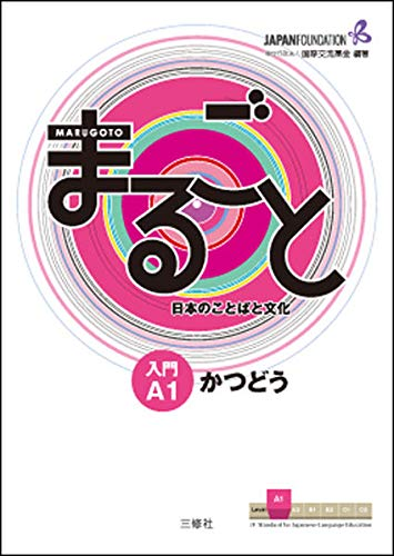 Marugoto: Japanese language and culture. Starter A1 Katsudoo: Coursebook for communicative language activities par