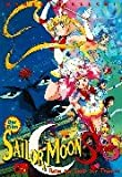 Sailor Moon, Anime Album, Bd. 3, Reise ins Land der Träume