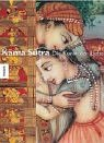 Kamasutra: Kama Sutra (Kamasutra). Die Kunst des Begehrens