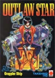 Outlaw Star, Band 2