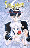 Sailor Moon 15 - Königin Nehelenia (Manga)