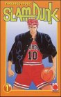 Slam Dunk 01. Der megastarke Basketball-Manga!