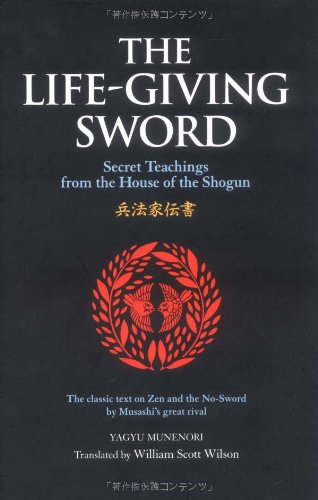Life Giving Sword
