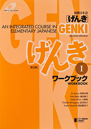 Genki I: An Integrated Course in Elementary Japanese Workbook