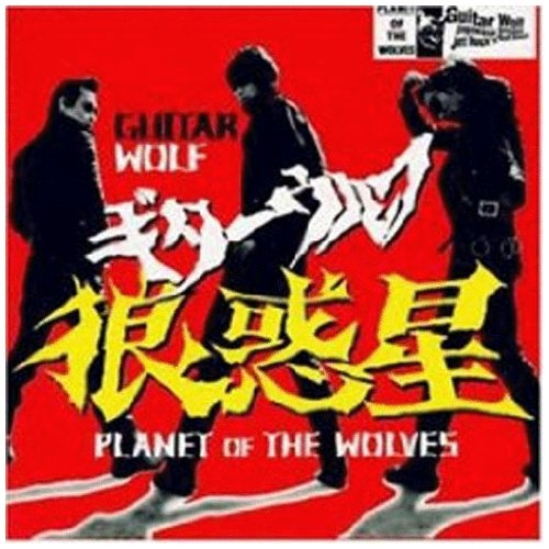 Albumcover für Planet of the Wolves