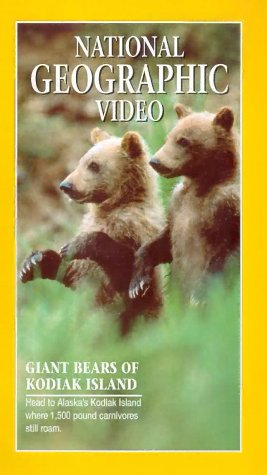 Island of the Giant Bears / Гигантские медведи (1994)