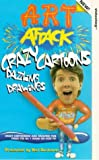 Art Attack - Crazy Cartoons And Dazzling Drawings - With Neil Buchanan