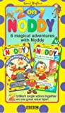 2-On-1 - Noddy And The Naughty Tail / Noddy And The Kite