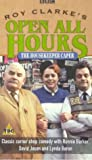 Open All Hours - The Housekeeper Caper