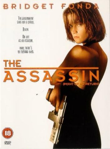 Assassin, The / Убийца (1993)