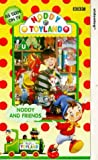 In Toyland - Noddy And Friends