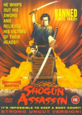 Shogun Assassin / Убийца сегуна (перевод Гоблина) (1980)