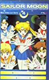  Sailor Moon 04: Liebeskummer/Die Falle