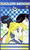 Sailor Moon 14 - Tempel/Kuß