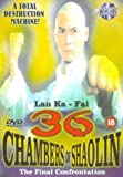 36 Chambers Of Shaolin - The Final Confrontation