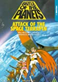 Vol. 1 - Attack Of The Space Terrapin