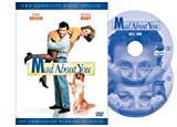 Mad About You: Complete First Season [DVD] [Region 1] [US Import] [NTSC]