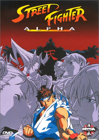 T�l�charger sur eMule Street Fighter Alpha