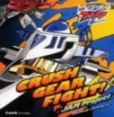 Crush Gear Turbo (Soundtrack)