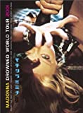 Madonna - Drowned World Tour Live